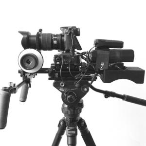 Unité de tournage B